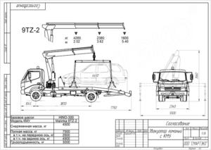 Эвакуатор HINO 300 XZU730L до 8т