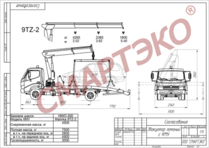 HINO 300 XZU730L до 7,5т. Сдвижная платформа  с КМУ